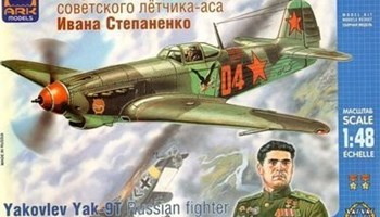 Maketa avion Jakovljev Jak -9T Russian Ace Ivan Stepanenko 1/48
