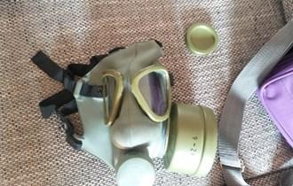 Prodajem novu gas masku