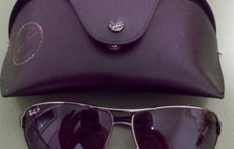 Ray Ban sunčane naočale, model 3342
