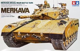 Maketa tenk Merkava Israeli MBT OKLOPNJAK