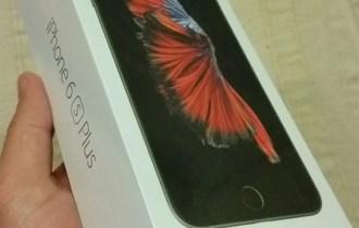 iPhone 6s Plus nov, zapakiran, otključan na sve mreže, Space Gray