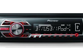 Pioneer MVH 350 BT Autoradio - Prodajem ili mijenjam