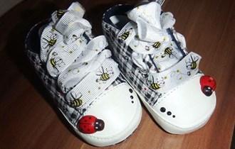Cipelice za nehodaće