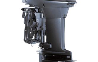 Yamaha 40 2t
