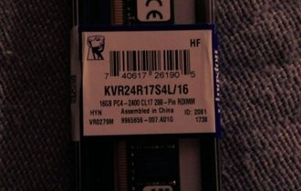 DDR4 16gb 2400 mhz