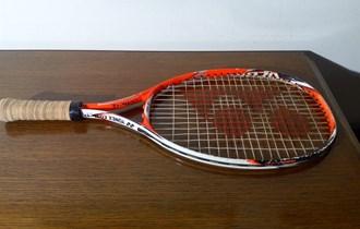 Tenis reket za djecu - Yonex Japan