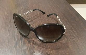 Original Bulgari naočale