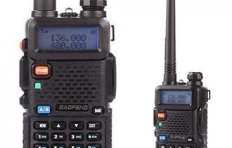 RADIO STANICA AMATERSKA MARKE BAOFENG UV-5R