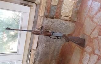 Zračna puška pumperica 4.5mm