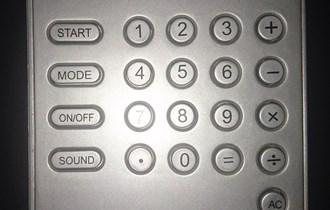 Kalkulator s matematičkim igrama