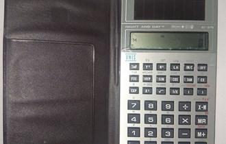 Kalkulator Unis matematički