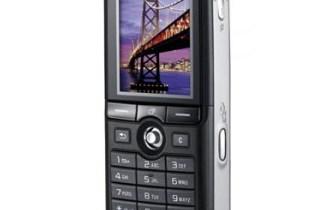 Sony Ericsson K750i,kutija,upute,punjac,hr meni,ide na Vip i tomato,super stanje,kamera 2MP,led flash,speakerphone, bluetooth,infrared,sms,mms,igrice,saljem i postom !