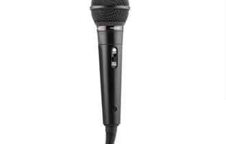 Dinamični Multifunkcionalni Mikrofon DMM-1280