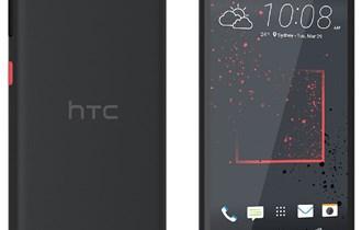 HTC desire 530 GARANCIJA