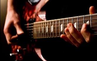 Instrukcije iz gitare