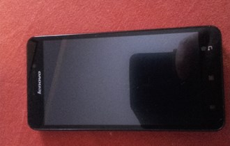 Mobitrl Lenovo A5000