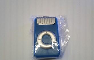 MP3 Player + USB kabl