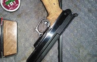 Gamo zracni pistolj