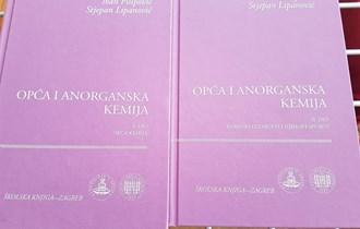 literatura za Fkit (kemijsko inzenjerstvo)