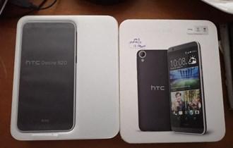 Mobitel HTC Desire 820