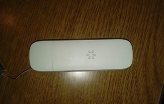 ZTE MF 831 4G USB MODEM