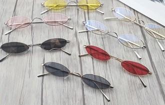 Vintage Retro Sunčane Naočale