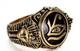 Egipatski Pečatnjak