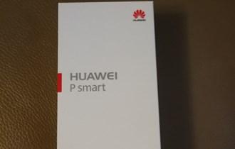 Huawei P smart, NOVO s garancijom