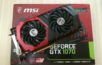GEFORCE GTX 1070 8GB GAMING X