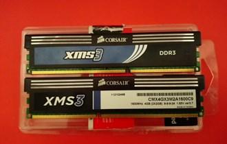 DDR3 Corsair XMS3 2x2GB - Osijek