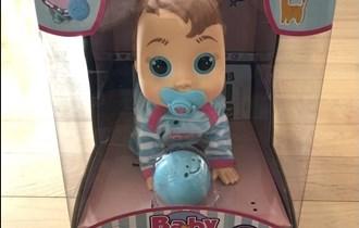 Beba Luka lutka - IMC TOYS (nova, nekorištena)
