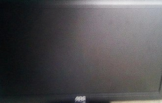 prodajem ispravan i malo korišten 19 LCD AOC monitor