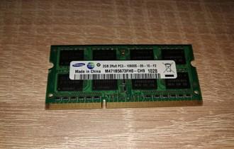 RAM DDR3 2 GB memorija za laptop