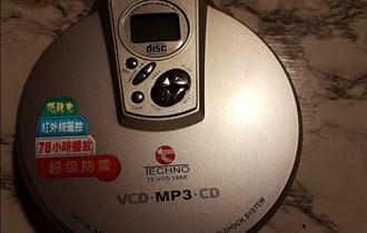 Mp3/CD player