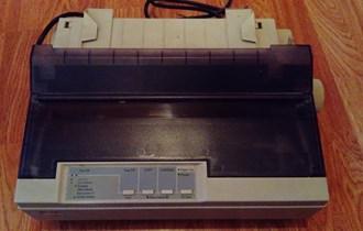 Prodajem 2 printera Epson LX-300 +