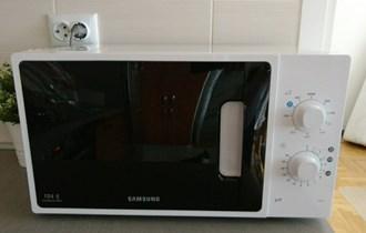 Mikrovalna pećnica s grillom Samsung