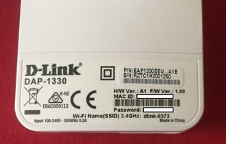D-Link DAP-1330 N300 WiFi extender pojačivač WiFi signala