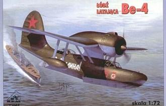 Maketa avion Soviet Beriev Be-4 Flying Boat
