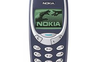 Nokia 3310,hr meni,nova baterija,punjac,potpuno ispravno !