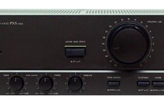 Technics SU-810 stereo integrirano pojačalo,ispravno,380W !