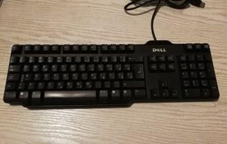 Dell Tipkovnica