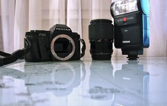 ANALOGNI FOTOAPARAT Pentax P30 35mm SLR
