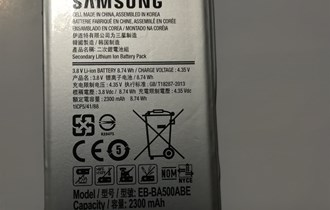 Baterija za samsung a5 2015
