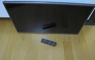 LED tv LG 82cm,Full HD,satelitski prikljucak,DVBT/c tuner,mpeg4,USB