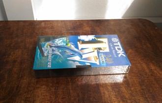 Nova VHS kazeta TDK 240