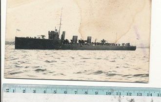 Fotografija Ratni brod III