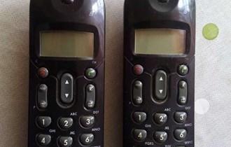Binatone e3600, dupli bežični telefon