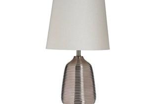 Lampica noćna keramička zlatno - krem boja 43x25 cm