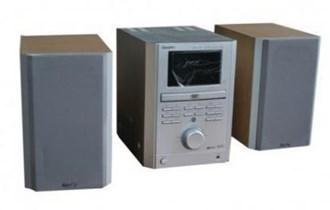 Quadro linija sa zvučnicima mc-311 dvd,sve ispravno,aux,tuner,dvd-cd