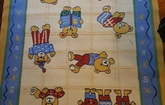 Dječji tepih 220×160